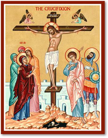 Crucifixion icon