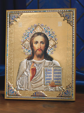 Gold / Silver Christ Icon