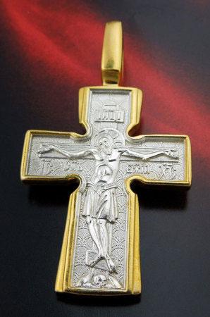 Reversible Russian Goldplated Cross