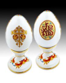 2-Sided Porcelain Easter Egg