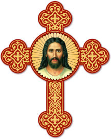 Face of Christ Cross magnet