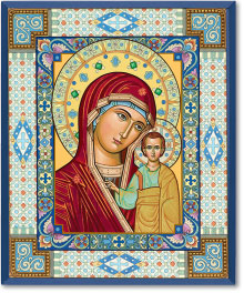 Ornamental Virgin Mary magnet
