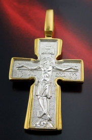 Reversible Russian Goldplated Cross