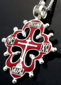 Sterling Silver cross with Red
