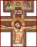 The Story of the Byzantine Crucifix, A